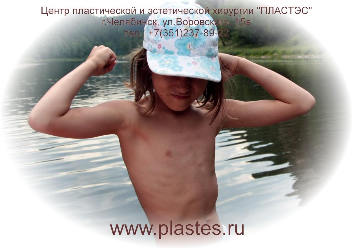 Эрекция мальчика на осмотре 7 фотография
